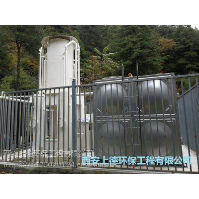 榆林山泉水处理一体化设备诚信服务