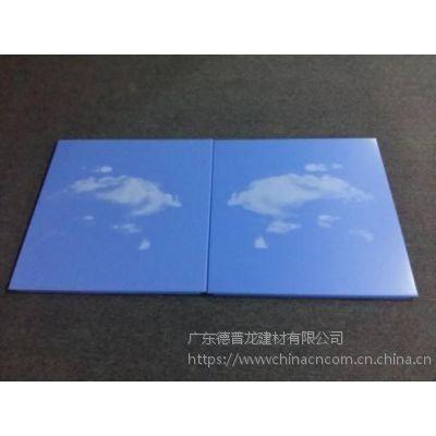 蓝天白云UV打印铝板 UV喷绘加工 八骏图3D彩绘铝板