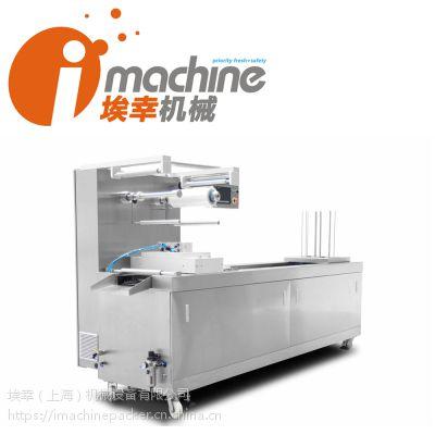 冷鲜肉气调包装 - 各种肉类气调包装机 IM-TS420C【埃幸机械imachine】食品
