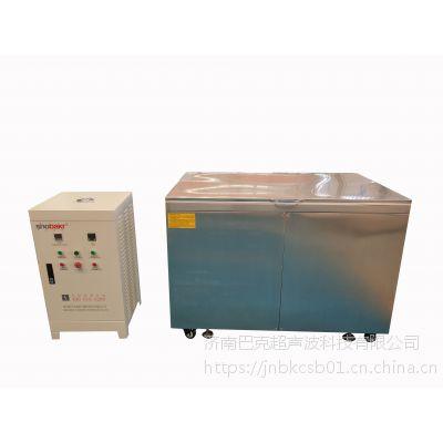 供应超声波清洗设备 超声波清洗机(图)