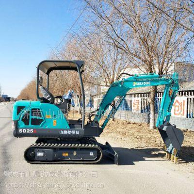北京山鼎农用小型挖掘机厂家直销
