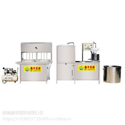 豆腐机一整套设备 豆腐机图片 十年保修