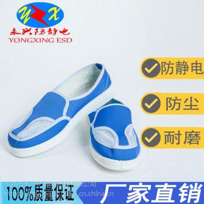 东莞防静电四眼鞋厂家简易测量防静电鞋的性能