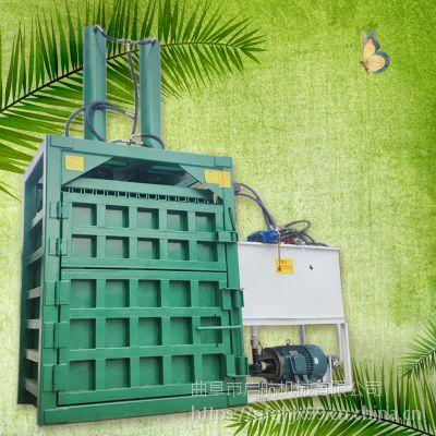 废纸废料打包机 多功能油漆桶挤扁机 启航编织袋压捆机价格
