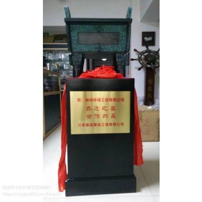 陕西青铜鼎开业摆件 古青铜器的傲娇走向世界 西安开业青铜大鼎