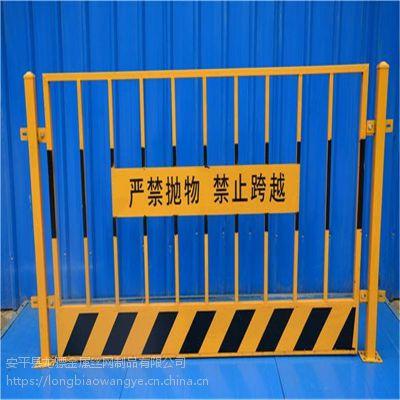 隔离带防护栏 警示标识临边网栏 警示行人围栏
