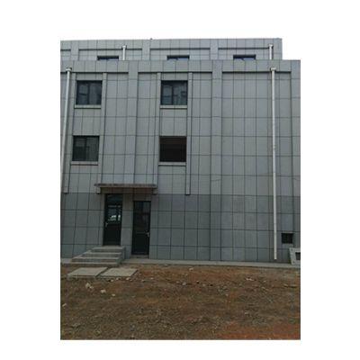 四川隔热装饰一体板生产厂家 淄博文超外墙保温板供应