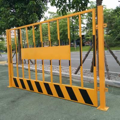广州直销临时安全防护网 楼层施工防护栏 基坑临边护栏按图定制