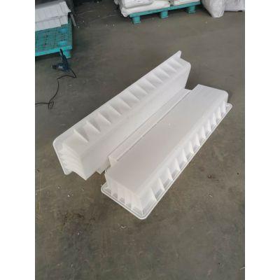 塑料路缘石模具生产厂家