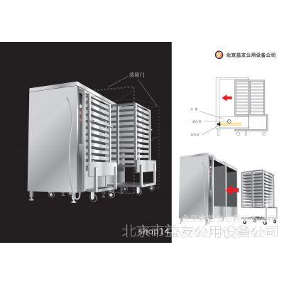 供应主食中央厨房设备 大型馒头蒸房 北京益友中央厨房设备报价