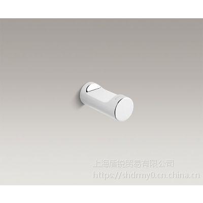 kohler科勒K-45394T-CP齐悦单衣钩工程销售铜普通挂钩