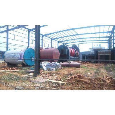 zsx众盛鑫环保燃油、锅炉专用油、大同市环保燃油