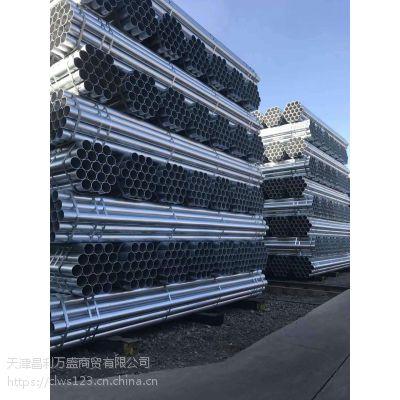 热镀锌管,q235材质消防管道专用直缝镀锌管道