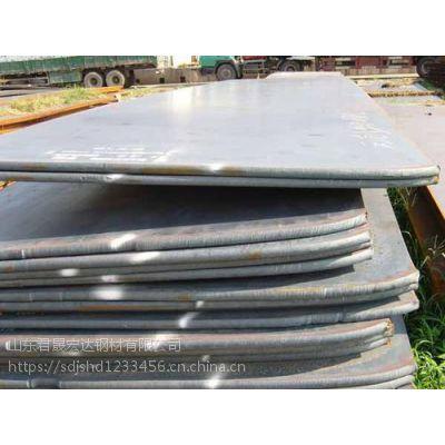 安钢产25*22000*12050的40Mn模具板量大优惠