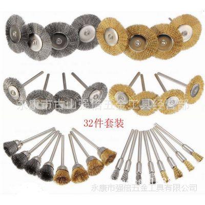 .钢丝刷32件铜丝刷除锈清理刷批发供应优质钢丝辊、去锈钢丝辊