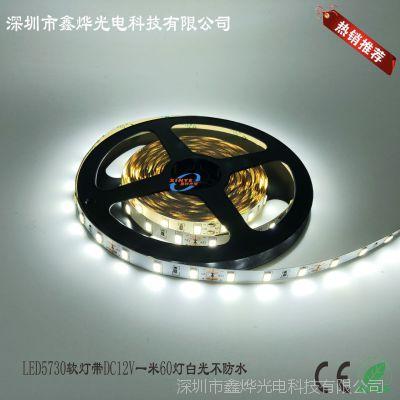 LED软灯条5730 一米60灯 DC12V超亮 贴片 不防水 IP20灯带 暖白光