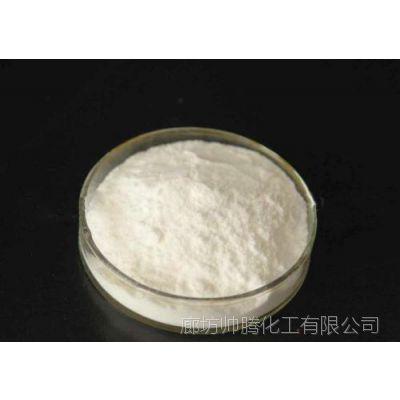 硬脂酸钙防水剂 水泥发泡板硬脂酸钙 粉末 热稳定剂 生产厂家帅腾