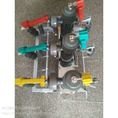 ZW32-35/1250-20真空断路器/户内真空断路器,厂家价格