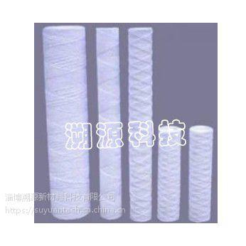 山东淄博 优质10寸、20寸、3寸0缠绕式滤芯 水处理耗材净水配件