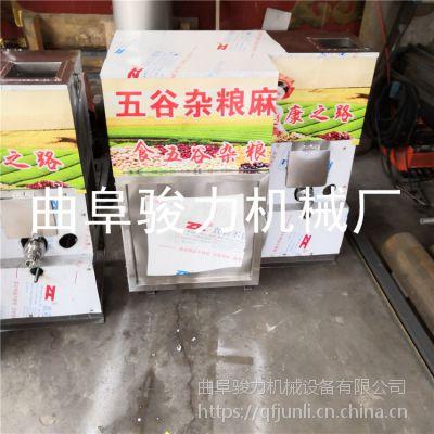 骏力牌 噪音小的玉米粒膨化机 大米食品膨化机械 直销 暗仓箱式糖棒机