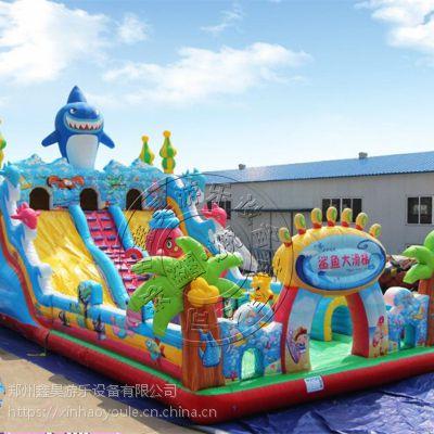 郑州鑫昊室内外儿童充气滑梯游乐园城堡屋小孩蹦蹦床弹跳床