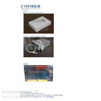模拟宽带直调DFB激光器、MQW DFB组件、7p射频