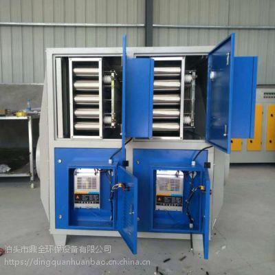 低价促销等离子光氧一体机 低温等离子烟雾净化器 废气处理设备
