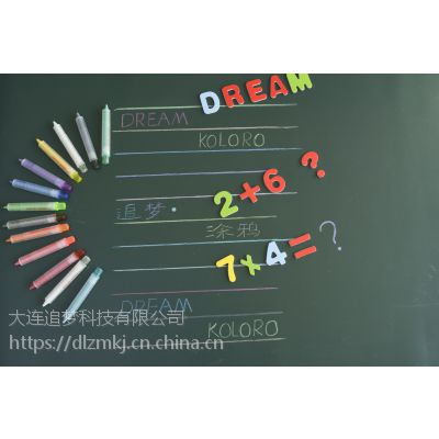 追梦儿童环保涂鸦笔 无尘粉笔 食品级涂鸦笔