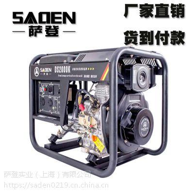 萨登10kw开架式柴油发电机质量怎么样