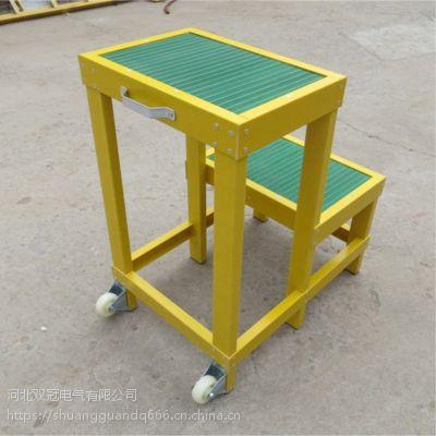 电力施工检修专用绝缘平台 双冠玻璃钢绝缘高低凳 两层凳子规格