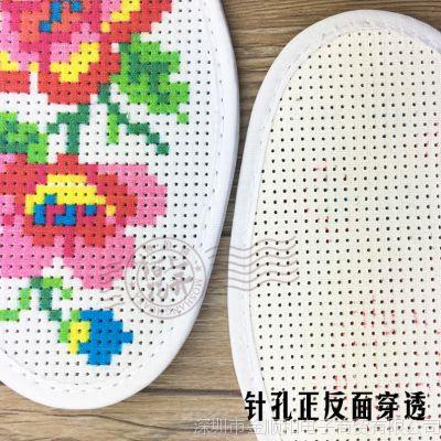 jsh针孔刺绣 十字绣鞋垫半成品全纯棉男女士结婚印花纯手工批發