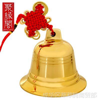 风水黄铜风铃铜纯铜挂件车铃铃铛纯铜大铜钟寺庙家居饰品