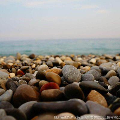 供应水冲石自然河滩鹅卵石 承接水系工程景观鹅卵石