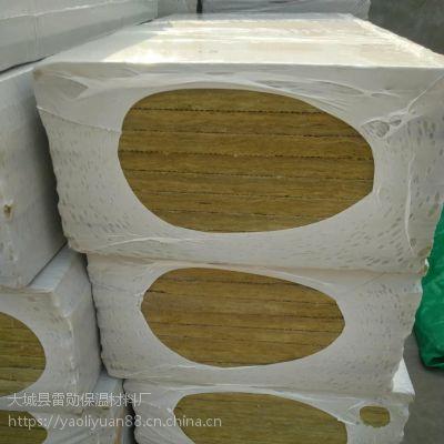 供应外墙保温硬质岩棉板 防火岩棉板 价格优惠