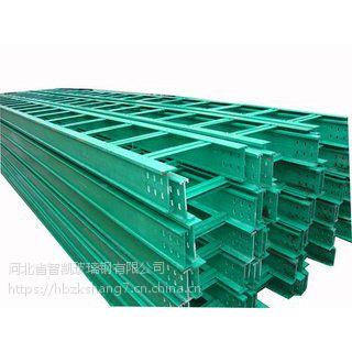 拉挤玻璃钢电缆桥架槽式玻璃钢桥架防护性好河北智凯