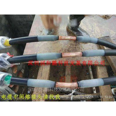 电缆中间熔接头厂家MMJ熔接头公司