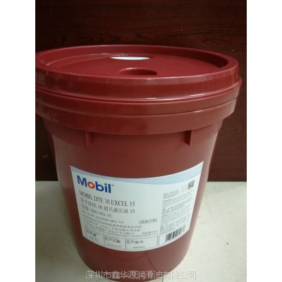 山西美孚DTE 10 超凡系列抗磨液压油参数