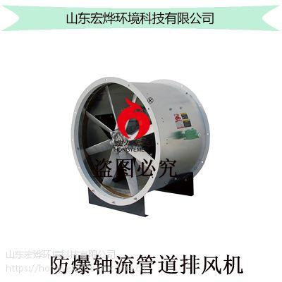 轴流防爆风机 生产厂家 整机防爆CT4轴流式防爆型管道防爆风机