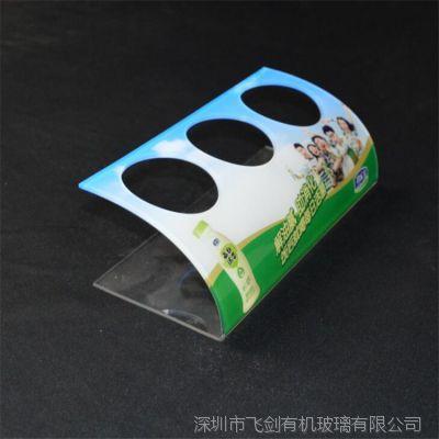 深圳飞剑定制亚克力酒水牌 销售各种有机玻璃制品 君乐宝饮料展架