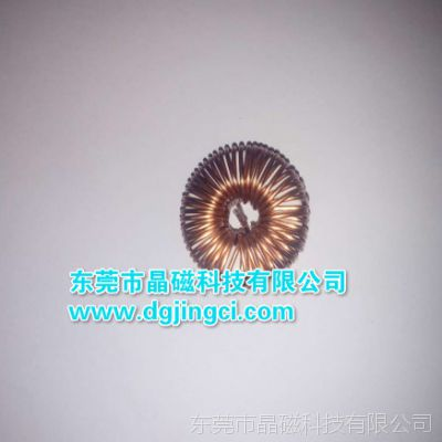 纳米晶 现货销售电感线圈 非晶电感线圈磁环电容插件电阻贴片