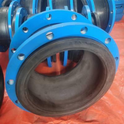 供应DN600单球体耐酸碱橡胶接头,JGD型柔性橡胶避震喉