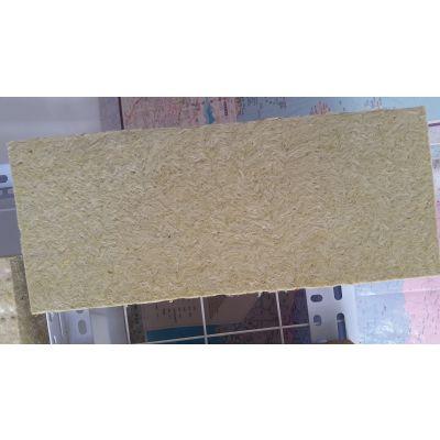 国标玄武岩岩棉板大量销售