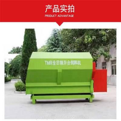 庆阳固定式TMR秸秆粉碎机 牛羊用卧式搅拌机
