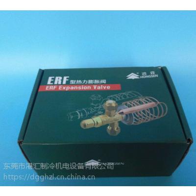 鸿森牌制冷电磁阀 EVR40-17 焊接 口径52mm 冷库电磁阀 含线圈