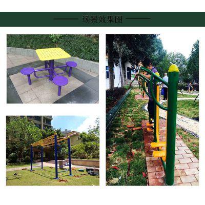 户外健身器材哪家好 镜湖区室外健身路径场地配置策划 芜湖小区健身项目