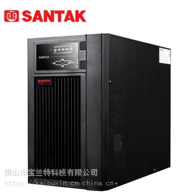 山特ups不间断电源C2K机房服务器2KVA/1600W在线式应急全自动UPS