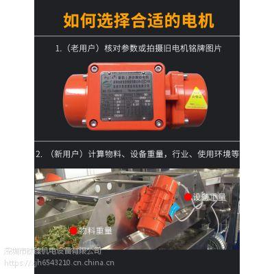上海MVE振动马达价格专业厂家解析