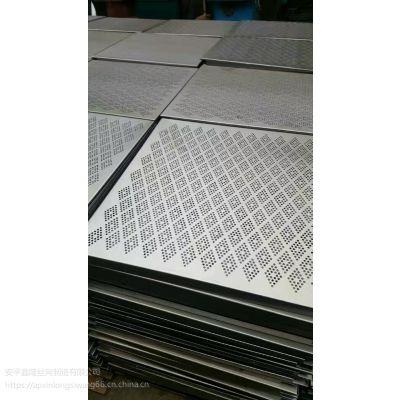 厂家定做镀锌冲孔板 晾晒通风冲孔网托盘 六角孔不锈钢板来图加工