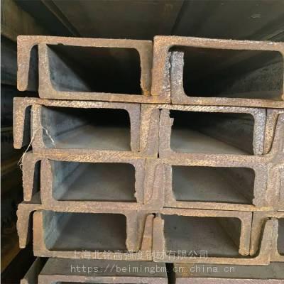 日照Q345D耐低温槽钢 室内库存放 用于桥梁 电力等项目 主要性能是耐低温