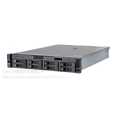 联想 ThinkSystemx3650 M5机架服务器 代理商